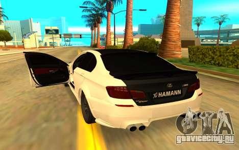 BMW M5 F10 Hamann для GTA San Andreas вид справа