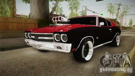 Chevrolet Chevelle SS 1970 Drag Racing Tuned для GTA San Andreas