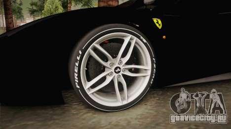 Ferrari 488 Stock для GTA San Andreas вид сзади