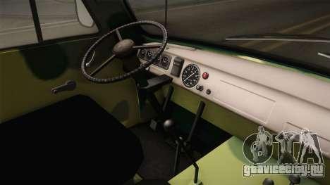 УАЗ-452 Буханка Off Road для GTA San Andreas вид изнутри