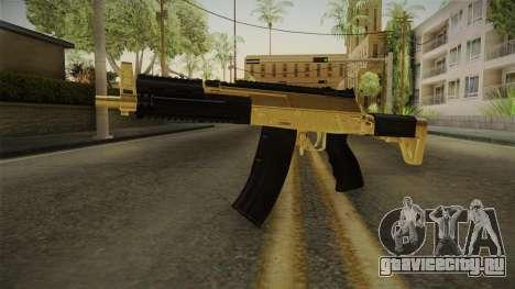AK-12 Gold для GTA San Andreas второй скриншот