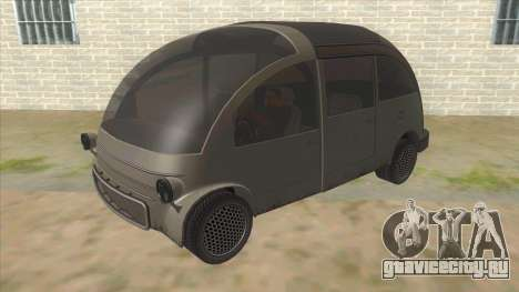 Stafford Future для GTA San Andreas