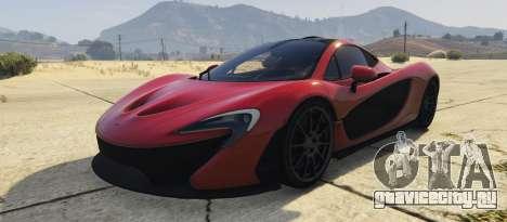 McLaren P1 2014 2.0 для GTA 5