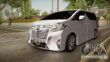 Toyota Alphard 3.5G 2015 v2 для GTA San Andreas вид справа