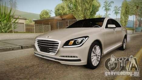 Hyundai Genesis 2016 для GTA San Andreas