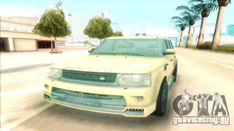 Range Rover Arden Design для GTA San Andreas вид сзади