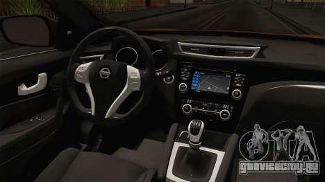 Nissan Qashqai 2016 HQLM для GTA San Andreas вид изнутри