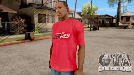 Deep Web T-Shirt для GTA San Andreas