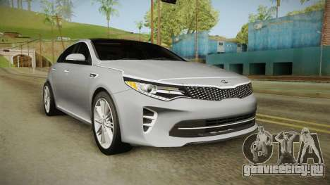 Kia Optima 2016 для GTA San Andreas