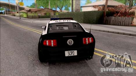 Ford Mustang GT High Speed Police для GTA San Andreas вид сзади слева