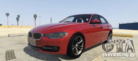 BMW 335i Sedan для GTA 5