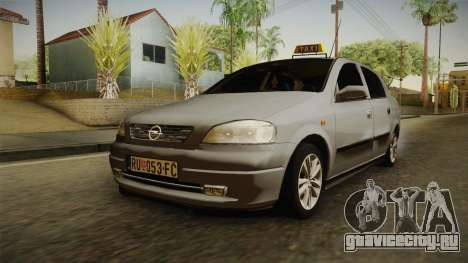 Opel Astra G 1999 для GTA San Andreas