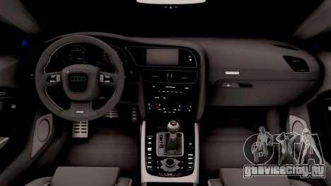 Audi S5 2017 Tuning для GTA San Andreas вид изнутри