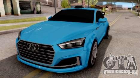 Audi S5 2017 Tuning для GTA San Andreas