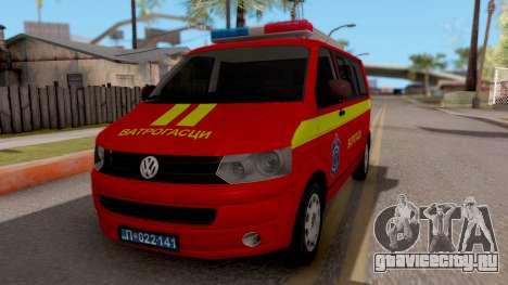 Volkswagen Transporter T5 Vatrogasci для GTA San Andreas