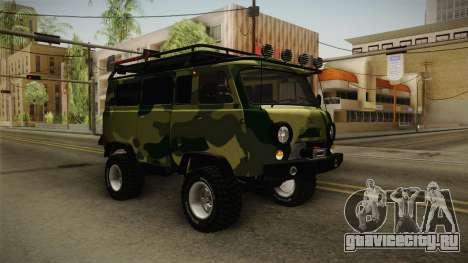 УАЗ-452 Буханка Off Road для GTA San Andreas вид справа
