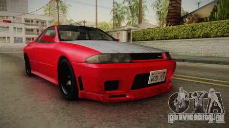 GTA 5 Annis Elegy Retro для GTA San Andreas
