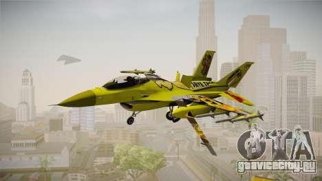 FNAF Air Force Hydra Golden Freddy для GTA San Andreas вид сзади слева