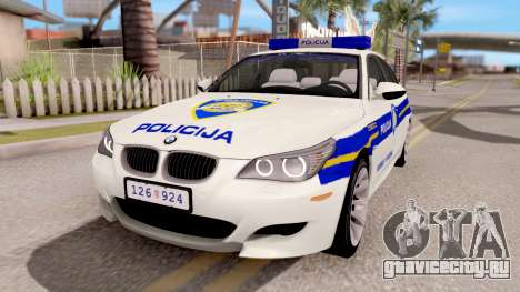 BMW M5 E60 Croatian Police Car для GTA San Andreas