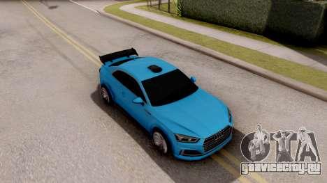 Audi S5 2017 Tuning для GTA San Andreas вид справа