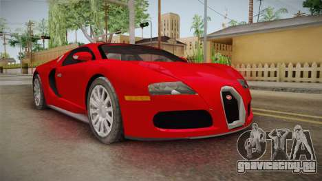 Bugatti Veyron для GTA San Andreas вид справа