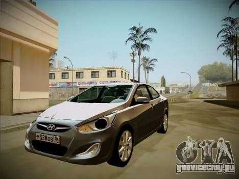 Hyundai Solaris Karelian Edition для GTA San Andreas вид снизу