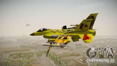 FNAF Air Force Hydra Golden Freddy для GTA San Andreas вид справа