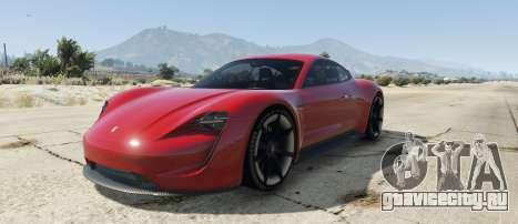Porsche Mission E 2015 для GTA 5