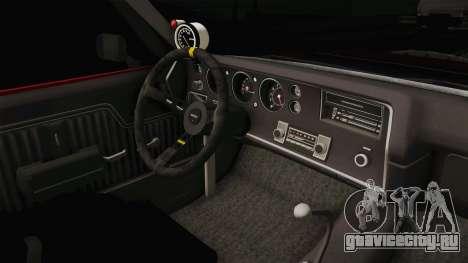 Chevrolet Chevelle SS 1970 Drag Racing Tuned для GTA San Andreas вид сбоку