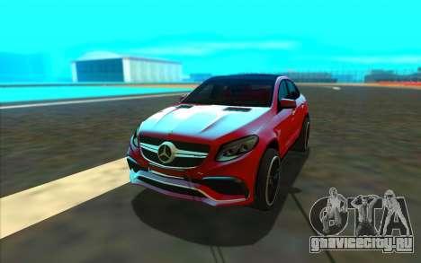 Mercedes-Benz GLE 63 AMG 2017 для GTA San Andreas вид сзади
