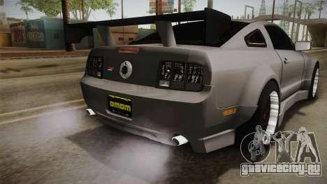 Ford Mustang Rocket JDM для GTA San Andreas вид снизу