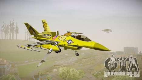 FNAF Air Force Hydra Golden Freddy для GTA San Andreas