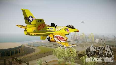 FNAF Air Force Hydra Chica для GTA San Andreas вид слева
