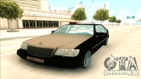 Mercedes-Benz 600 SEL для GTA San Andreas вид справа