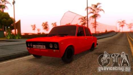ВАЗ 2106 ШохерИзАда 2.0 GVR для GTA San Andreas