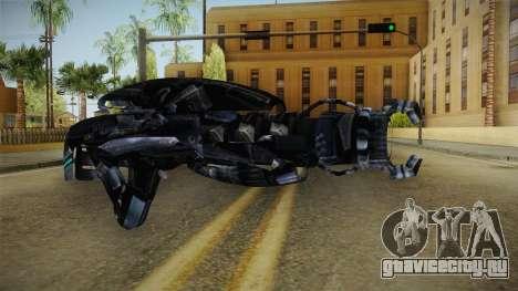 Geth Code Destroyer для GTA San Andreas