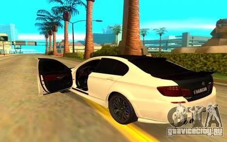 BMW M5 F10 Hamann для GTA San Andreas вид сзади