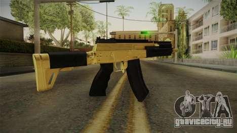 AK-12 Gold для GTA San Andreas третий скриншот