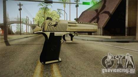Desert Eagle 24k Gold для GTA San Andreas