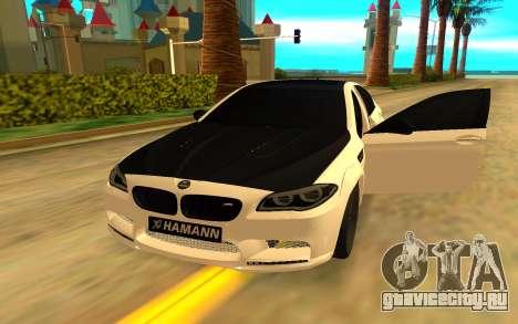 BMW M5 F10 Hamann для GTA San Andreas вид сзади слева
