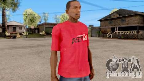 Deep Web T-Shirt для GTA San Andreas второй скриншот