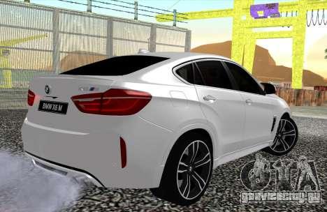 BMW X6M F86 для GTA San Andreas вид слева