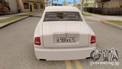 Rolls-Royce Phantom (VII) для GTA San Andreas вид сзади слева
