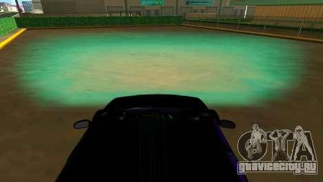 HID KIT BI-XENON H4 6000K для GTA San Andreas пятый скриншот