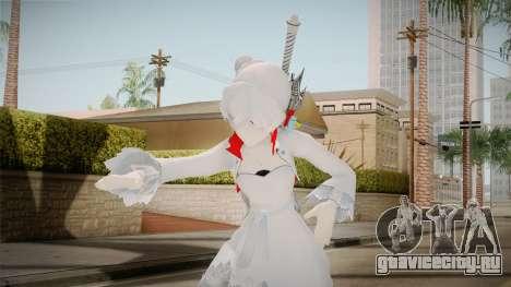 RWBY - Weiss Schnee Remade для GTA San Andreas
