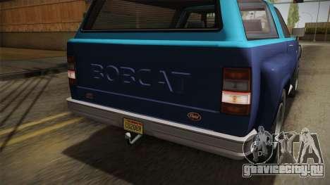 GTA 5 Vapid Bobcat S IVF для GTA San Andreas вид снизу