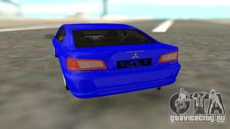 Mitsubishi Galant для GTA San Andreas вид сзади