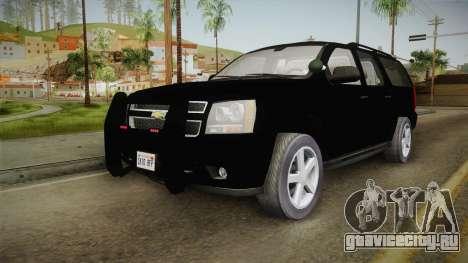 Chevrolet Suburban 2009 Flashpoint для GTA San Andreas