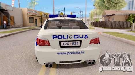 BMW M5 E60 Croatian Police Car для GTA San Andreas вид сзади слева