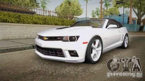 Chevrolet Camaro Convertible 2014 для GTA San Andreas
